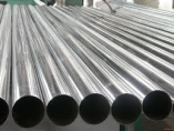 STAINLESS_STEEL_WELDED_TUBES