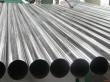 STAINLESS_STEEL_WELDED_TUBES_1340259858